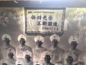 底片:革命伴侣,离别留念 沈阳,军,区 1957