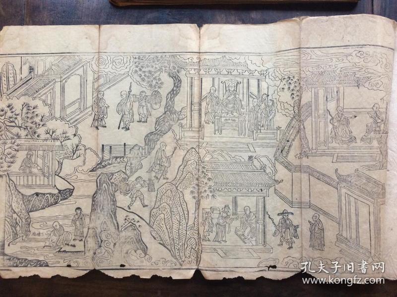 乾隆版慈悲水忏法三卷全(前后配木刻版画)