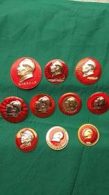 毛主席纪念章10个 保真包老,266包快递品好收藏佳品