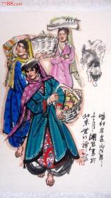 喀什早晨,史国良丙戊春月作于北京紫竹禅舍  画芯70*46厘米,已装裱