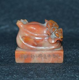 寿山石瓜形印章 书法书画藏书名字篆刻收藏