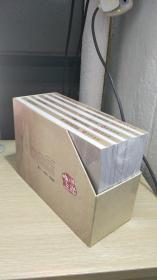 抚州农业(一函10册未开封)