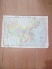 中华人民共和国地图集--1999年4月第2版