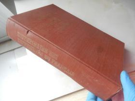 Dictionnaire Des Difficultés Du French【16开精装 法文版】(法语困难词典)