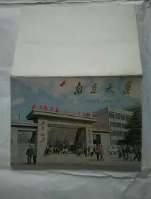 南京大学 明信片 8张全*