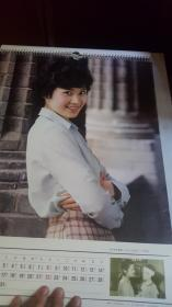 老明星日历1985