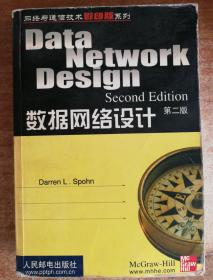 数据网络设计:第二版:Second edition