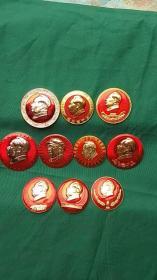 毛主席像章胸章十枚合售保真包老  265包快递,品好收藏佳品