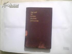 THE ART OF LIVING ALONE 民国旧书(孤独的生活艺术)