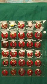 毛主席像章胸章纪念章30枚  保真包老 588包快递,品相好