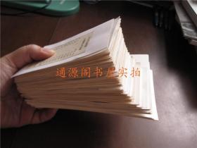 一堆80年代剪报卡片 约136张:涉及金融证券、国内外社会经济、农产品、生活等方面