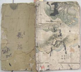 木刻:人民军队三字经