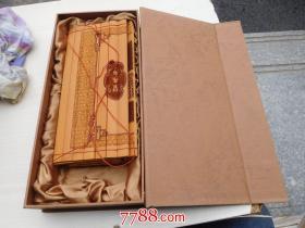 兰亭序 (竹刻,详见书影 尺寸83*24厘米)