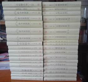 40075,我读石涛画语录,中国文库,第三辑,仅印500册,精装