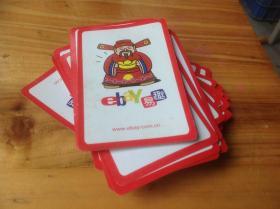 eBay 易趣内部发行的纪念品  扑克牌一付