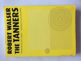 英译 伯恩哈德小说《制革工人》 The Tanners