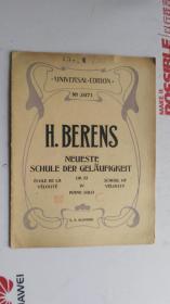 老乐谱  德文原版  universal-edition & 3071 h.berens  neueste schule der gelÄufigkeit 通用版& 3071 新学校的流畅  【封面阳文篆书钤印】