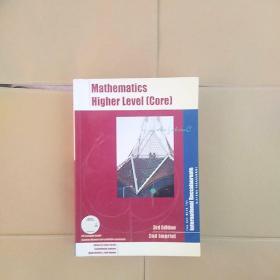 Mathematics Higher Level Core  (数学高层次[核心]) 附光盘