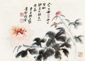 微喷书画  张大千 花娇叶宠40x29厘米