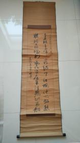 大清光绪三十一年,辽阳(桂亭)书法
