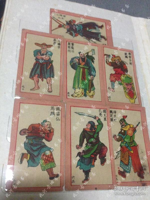 民国烟牌小画片《水浒传人物》11张(1张重复),香烟牌子,烟卡,小画片,图片实拍。