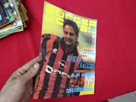 SOCCER CLUB FOOTBALL MAGAZINE VOL.17