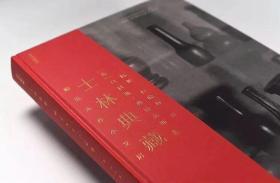 经典《士林典藏:稀见木作小文房》中文版 马科斯眼里的中国文房