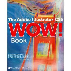 The Adobe Illustrator CS5 WOW!