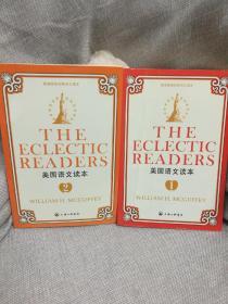 美国语文读本1册和2册(全英文版)
