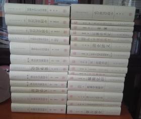 96,中国雕塑史,中国文库,第三辑,仅印500册,精装