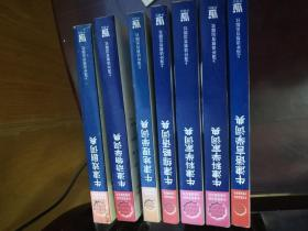 牛津戏剧词典--牛津英语百科分类词典系列