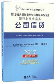 民用无人机主要贸易国家技术性贸易措施体系研究