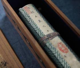 宋搨王羲之十七帖 (上海图书馆藏吴宽本 16开卷轴装)