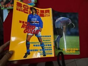 SOCCER CLUB FOOTBALL MAGAZINE VOL.8