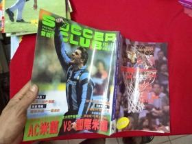 SOCCER CLUB FOOTBALL MAGAZINE VOL.15