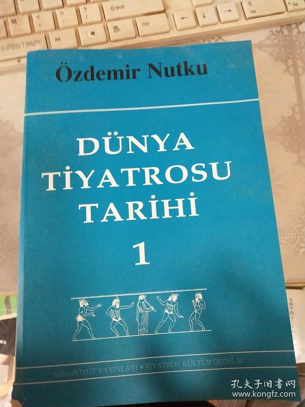 Ozdemir Nutku DUNYA TiYATROSU TARiHi 1