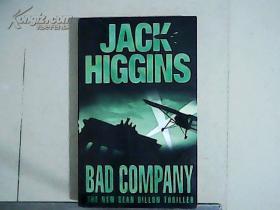 Bad Company坏公司