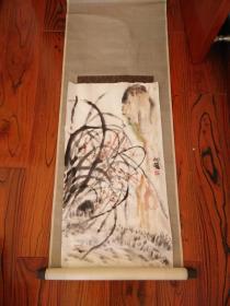 自鉴,空谷幽兰,收到国画一件,老宣纸纯手绘32*68,包老
