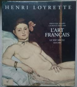 LART FRANCAIS LE XIXe SIECLE(乐1819-1905 XIXe世纪末艺术)