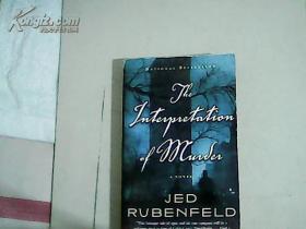 谋杀的解析 犯罪心理 The Interpretation of Murder(Jed Rubenfeld) 英文原版小说