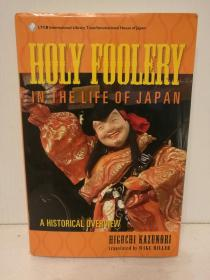 日本笑的艺术史及研究 Holy Foolery In The Life Of Japan A Historical Overview by Higuchi Kazunori (日本研究)英文原版书