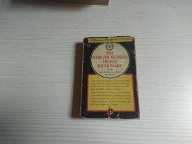 THE MERRIAM-WEBSTER POCKET DICTIONARY 梅里亚姆-韦伯斯特的袖珍字典【1947年出版 1950年印刷】