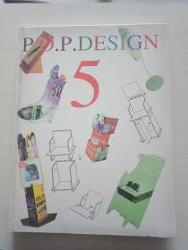 p.o.p.design