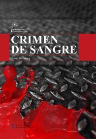 中国当代文学精选:血之罪(西班牙版)