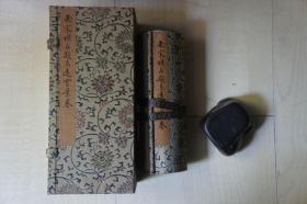 1950-60年代上海博物馆(15.9*725CM)卷轴装:宋杨后题马远雪景图