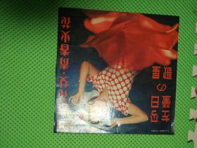 黑胶唱片【左莹】红花女 青春火花