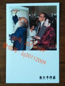 渡海三杰之黄君璧张大千台湾历史博物馆作画松树合影摄影(徐雯波陪同)老画家照片相片 【明信片1张】罕见品种