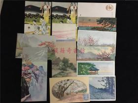 二战时期日本风景画明信片等14张。有的贴有邮票。净土宗布教团。