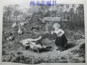 【现货 包邮】1888年巨幅木刻版画《被鹅打劫的小孩》 (Zn tausend üngsten)  尺寸约54.2*40.8厘米(货号PM1)