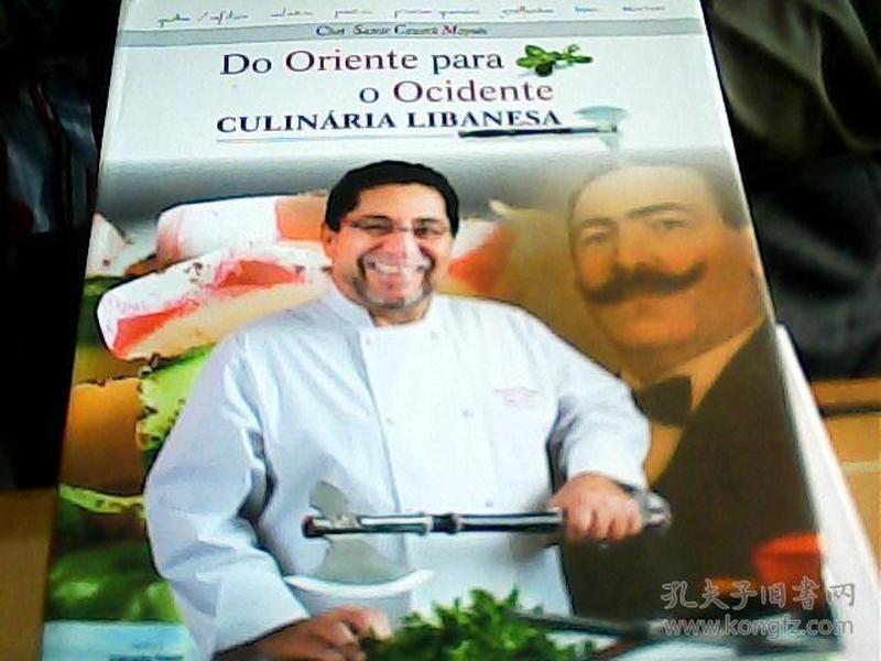 ChefSamirCauerkMoyses DOOrientepara 外文书